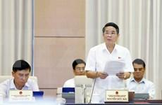 Revisa Comité Permanente del Parlamento vietnamita funcionamiento de fondos financieros