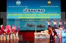 Inician en Vietnam concurso sobre soberanía en el mar e islas