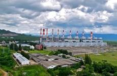 Planea Tailandia construir nuevo reactor nuclear