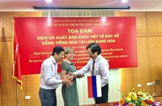 Publicarán en Rusia libro sobre el Testamento del Presidente Ho Chi Minh