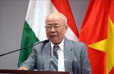 Celebran en Ciudad Ho Chi Minh el Día Nacional de Hungría