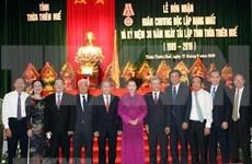Provincia vietnamita de Thua Thien-Hue celebra aniversario de su restablecimiento