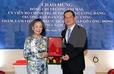 Inicia jefa del Departamento de Movilización de Masas del Partido Comunista de Vietnam visita a Qatar