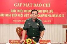 Estrechan colaboración tropas guardafronteras de Vietnam y Camboya
