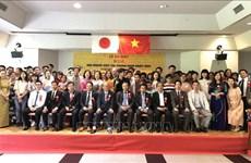 Fundan Asociación de Vietnamitas en región de central sureña de Japón