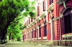Ofrece fundación estadounidense becas para estudiantes vietnamitas