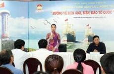 Recaudan en Ciudad Ho Chi Minh fondos a favor del mar y las islas de Vietnam