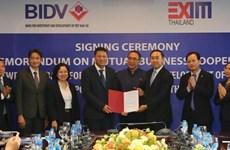 Firman bancos de Vietnam y Tailandia acuerdo de cooperación