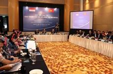 Muestran empresas indonesias alto interés en invertir en Ciudad Ho Chi Minh