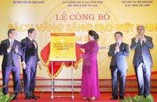 Honran en Vietnam iniciativas innovadoras