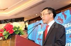 Compatriotas en exterior conmemoran aniversario 74 de Día Nacional de Vietnam