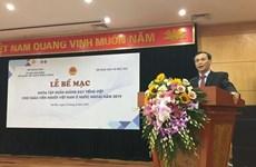 Cierra curso de capacitación para maestros de idioma vietnamita