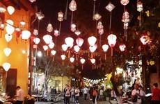Ciudades de Vietnam y Alemania estrechan cooperación cultural