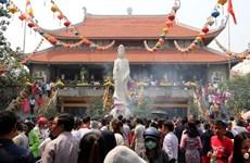 Construyen pagoda vietnamita Vinh Nghiem en República Checa