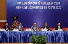 Destacan en Vietnam oportunidades de cooperación económica de la ASEAN