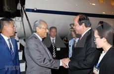 Primer ministro de Malasia inicia visita oficial a Vietnam