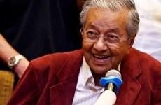 Considera Malasia segunda emisión de bonos japoneses