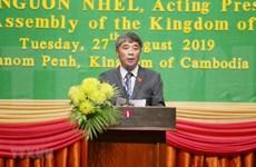 Camboya, Laos y Vietnam buscan fomentar vínculos en defensa-seguridad