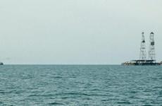 Buque de carga desaparece con su tripulación en aguas de Indonesia