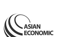 Inauguran Foro Económico de Asia 2019 en Singapur