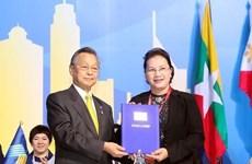 Presidenta de la Asamblea Nacional de Vietnam concluye viaje a Tailandia