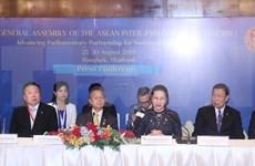 Asumirá Vietnam presidencia de AIPA 41