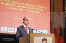 Efectúan actividades en diversos países por el Día Nacional de Vietnam
