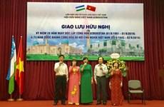 Celebran en Vietnam Día de Independencia de Uzbekistán