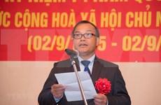 Conmemoran en Japón Día Nacional de Vietnam