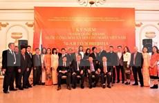 Resaltan avances de asociación estratégica integral Vietnam-Rusia