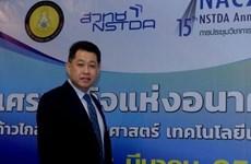 Tailandia construirá primera biorefinería en Sudeste Asiático