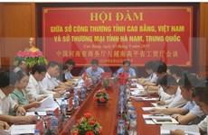 Provincia de Vietnam y China apuestan por estrechar lazos comerciales