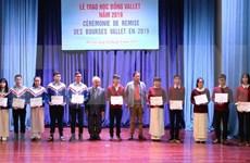 Otorgan becas Vallet por casi 90 mil de dólares a estudiantes destacados vietnamitas
