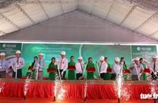 Inician en Vietnam construcción de planta de tratamiento térmico de residuos para generación eléctrica
