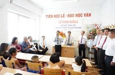 Ofrecen clases gratuitas de enseñanza del idioma vietnamita en República Checa