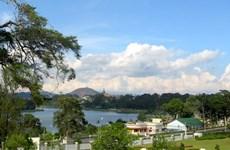 Establecen en provincia centro vietnamita centro para el control de enfermedades