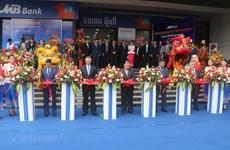 Agradece gobernador del Banco Nacional de Camboya contribuciones de empresas vietnamitas