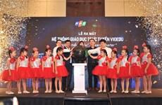 Lanzan en Vietnam primer sistema de aprendizaje de Inteligencia Artificial