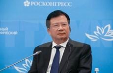 Asiste vicepremier de Vietnam a plenario de Foro Económico Oriental