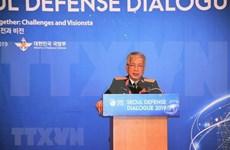 Llama Vietnam a esfuerzos conjuntos para garantizar seguridad cibernética