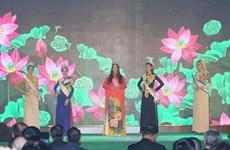 Desarrollan Feria de Turismo Internacional de Ciudad Ho Chi Minh