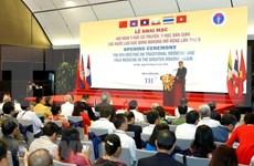 Países del Mekong refuerzan cooperación en medicina tradicional