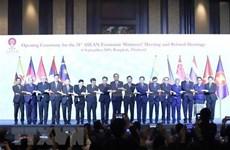 Inauguran Reunión 51 de Ministros de Economía de ASEAN
