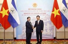 Nicaragua considera a Vietnam socio importante en Asia- Pacífico
