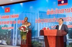 Inauguran sede del Comité para la Cooperación entre Laos y Vietnam
