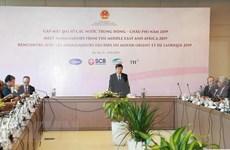 Aspira Vietnam a ampliar cooperación con países de Medio Oriente y África