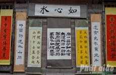Clases gratuitas para amantes de caligrafía en Vietnam