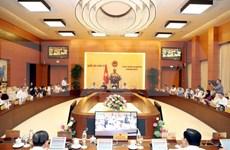 Revisan en Vietnam solución de quejas y denuncias