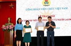 Premian obras fotografías más destacadas sobre belleza de trabajadores vietnamitas