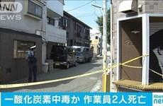 Fallecen dos vietnamitas en Japón por supuesta intoxicación de monóxido de carbono